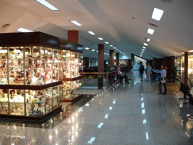 Duty Free del Aeropuerto Internacional de Puerto Iguazú