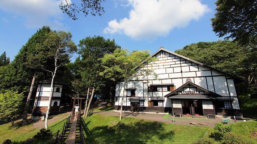 Museo Togakure Ninpo, Nagano