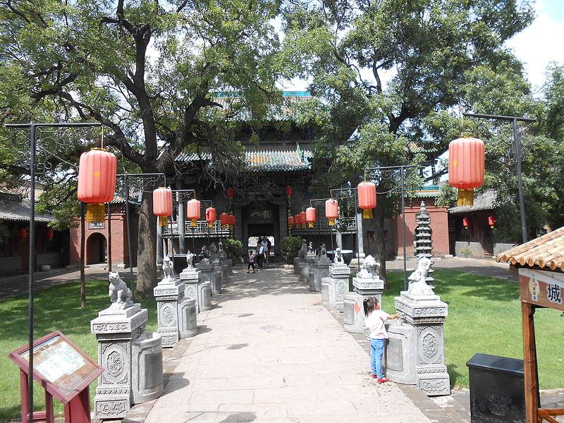 Templo confuciano, Pingyao