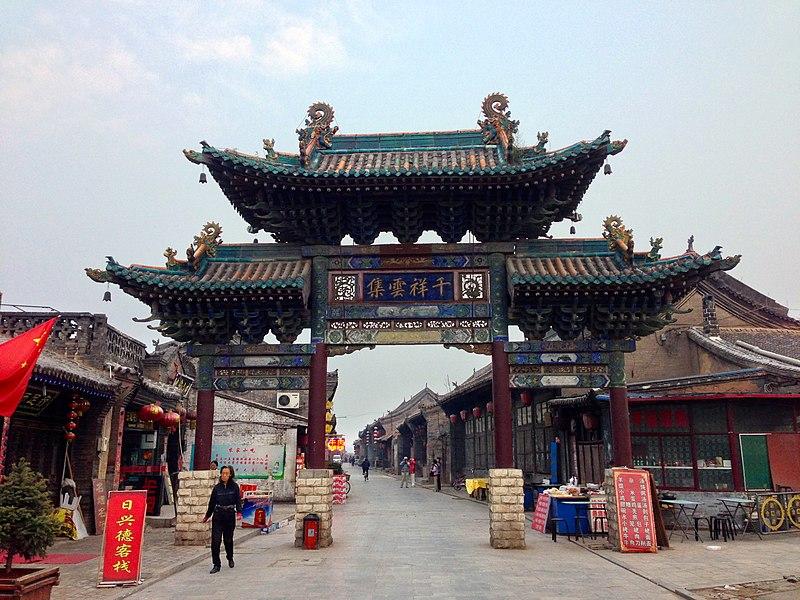 Pingyao, ciudad antigua