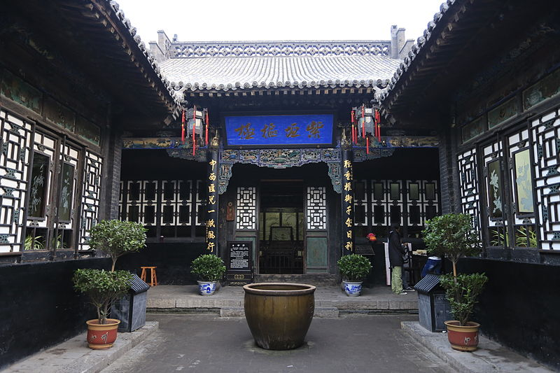 Banco Rishengchang