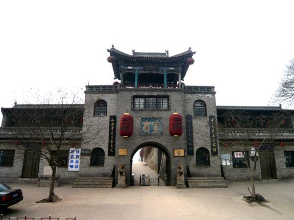 El Patio de la Familia Wang